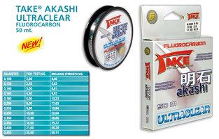 AKASHI fluoro carbon 50 meter 0.25MM